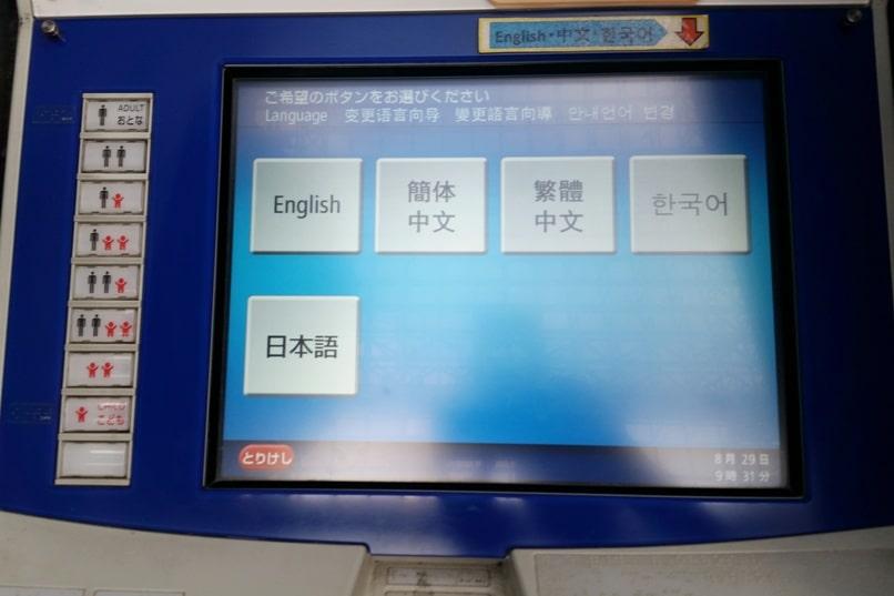 ICOCA card in Kyoto, Osaka, and Tokyo. Buy train tickets in English at kyoto station. Backpacking Japan