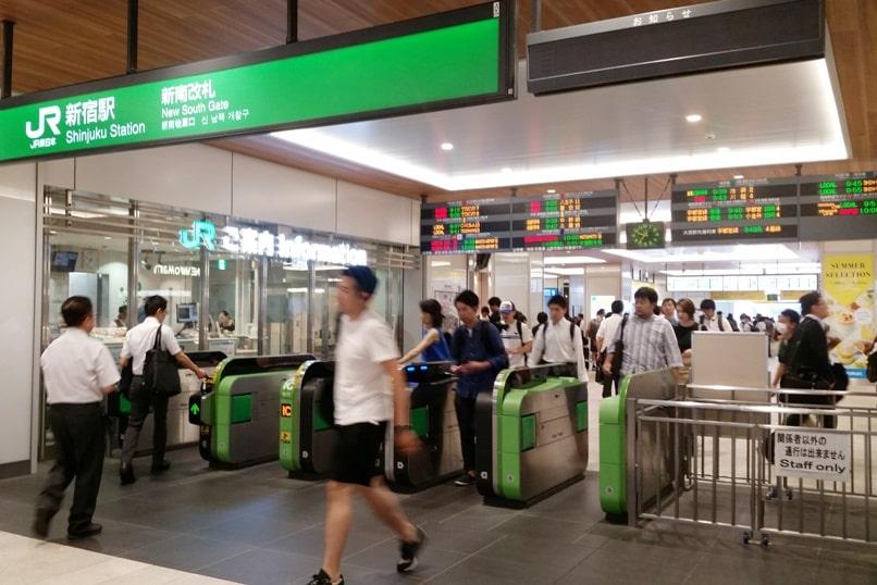 Is JR pass worth it?! Can you use JR pass on local Tokyo trains. JR yamanote line Shinjuku train station near Shinagawa station for shinkansen bullet train. Backpacking Japan travel