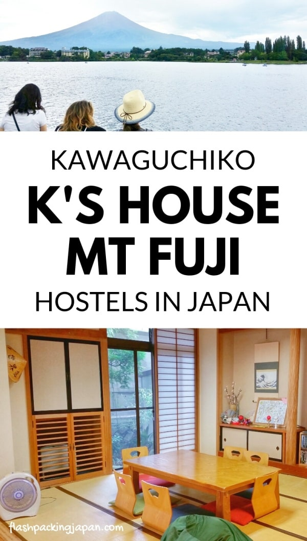 K's house Mt Fuji hostel in Kawaguchiko. Hostel in Fuji five lakes area - best things to do with mt fuji views. Backpacking Japan on a budget for solo travelers and backpackers, cheap accommodation. Japan travel blog.