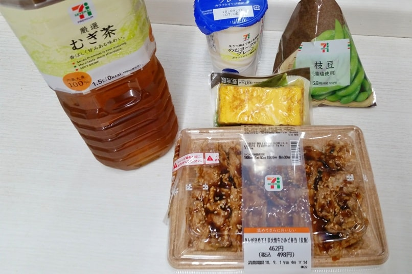 K's house Mt Fuji hostel in Kawaguchiko. Convenience store dinner near hostel from Kawaguchiko station to K's house hostel. Backpacking Japan on a budget for solo travelers and backpackers, cheap accommodation.
