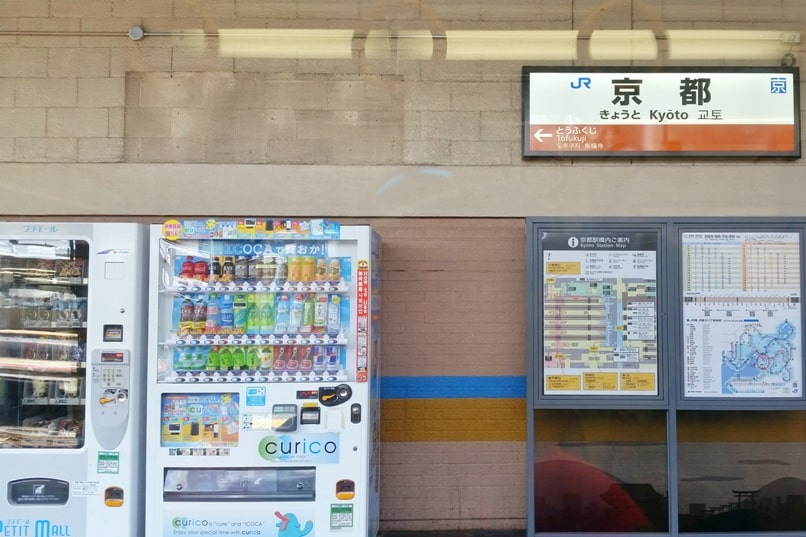Kyoto station to Fushimi inari train - JR train station with vending machines. Backpacking Kyoto Japan