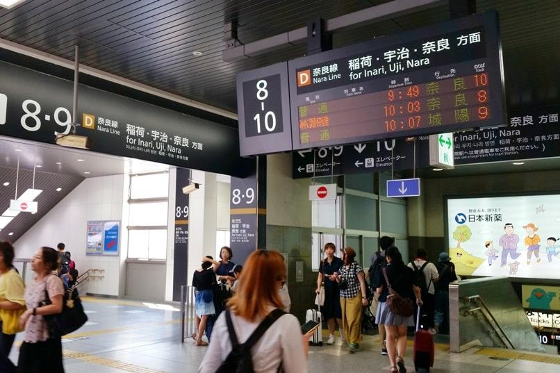 Kyoto station to Fushimi inari train timings to Inari, to Nara, to Uji - JR train station. Backpacking Kyoto Japan