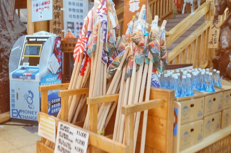 Mount fuji walking stick: buy at 5th station. Climbing Mt Fuji. Hiking Japan