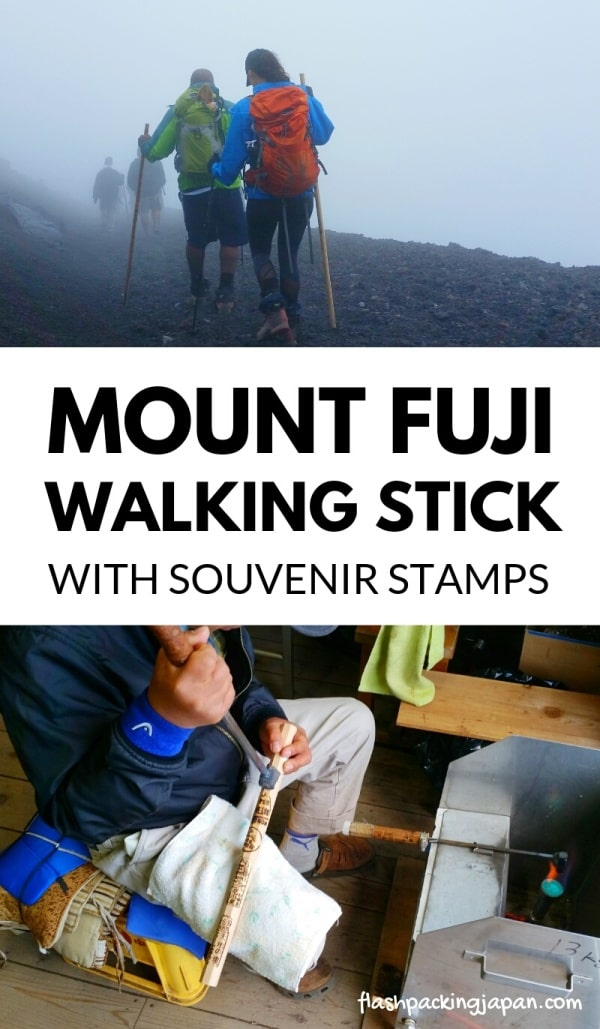 Mount fuji walking stick: Get souvenir stamps at mountain huts. Climbing Mt Fuji. Hiking Japan travel blog