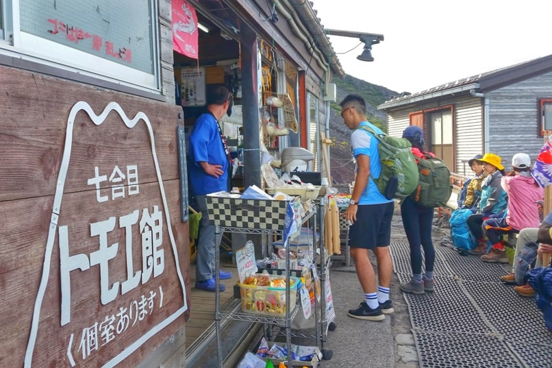 Mt Fuji mountain huts - arriving at 7th station mountain hut - tomoekan. Climbing Mount Fuji. Hiking in Japan.