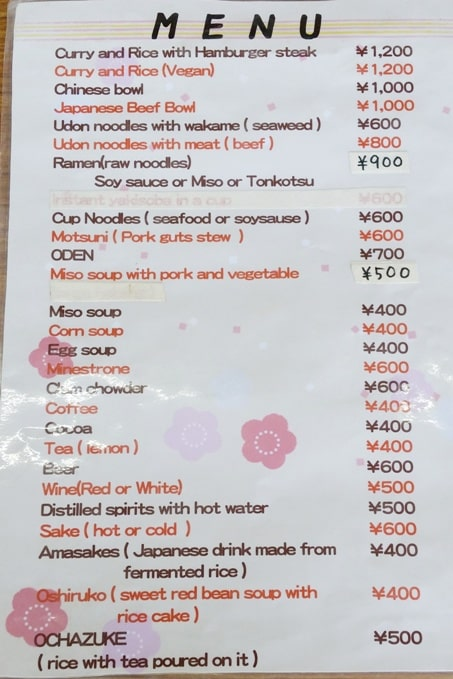 Mt Fuji mountain huts - how much does food cost when Climbing Mount Fuji? menu. Hiking in Japan.