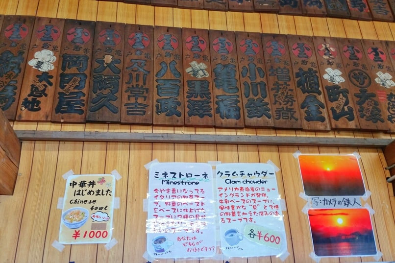 Mt Fuji mountain huts - how much does food cost when Climbing Mount Fuji? Hiking in Japan.