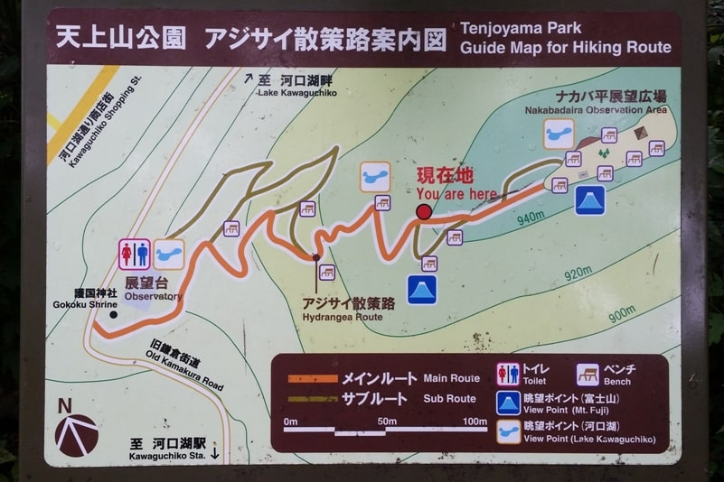 Mount Tenjo hike trail map with Mt Fuji views overlook. Kawaguchiko, Fuji Five Lakes. Best hiking trails in Japan. Backpacking Japan