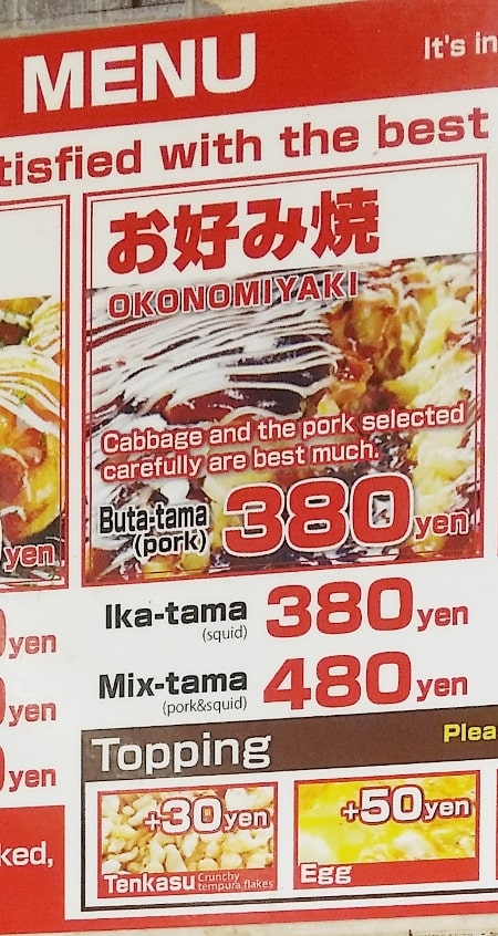 Okonomiyaki shop menu with prices - how much does okonomiyaki cost - street food in Japan. Backpacking Japan foodie travel