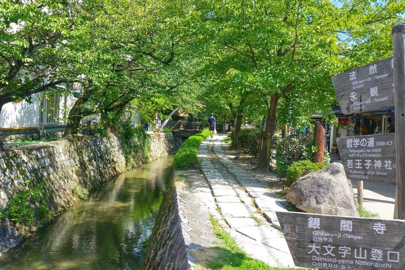 Philosopher's path walk - Ginkakuji Temple to philosopher's path start. Backpacking Kyoto Japan