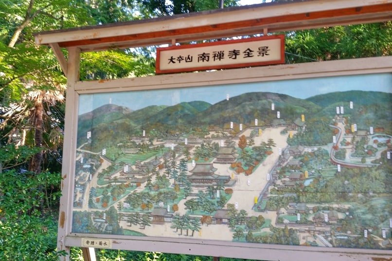Philosopher's path walk - Nanzenji Temple visit - map. Backpacking Kyoto Japan