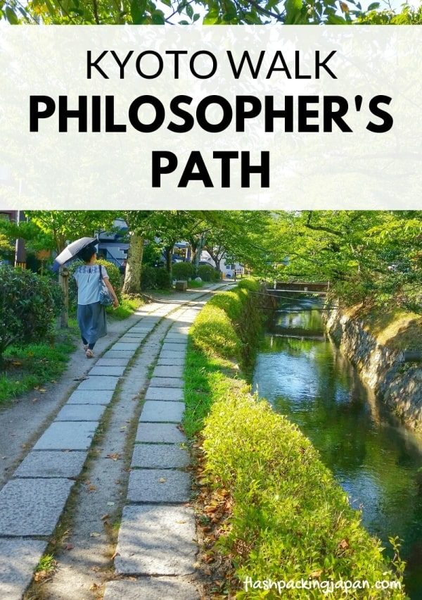 Philosopher's path walk - path of philosophy - kyoto station to ginkakuji temple to nanzenji temple for testugaku no michi. how much time. Backpacking Kyoto Japan travel blog