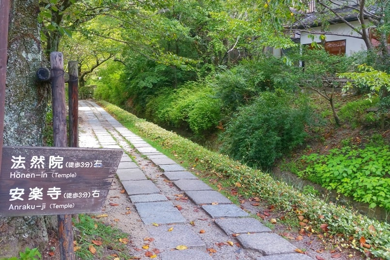 Philosopher's path walk - small temples and shrines to visit - honen-in temple, anrakuji temple. Backpacking Kyoto Japan