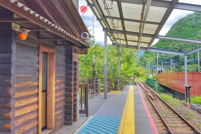 Sagano scenic railway train - torokko stations. One day in Arashiyama and Sagano, Kyoto. Backpacking Japan