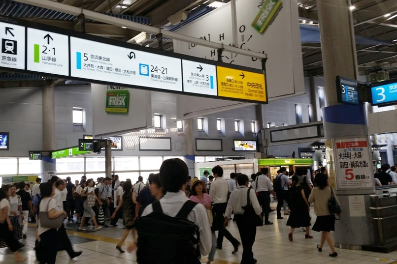 Shinagawa to Shinjuku: Getting around Tokyo by train. How to get to shinjuku JR transfer. Backpacking Tokyo Japan
