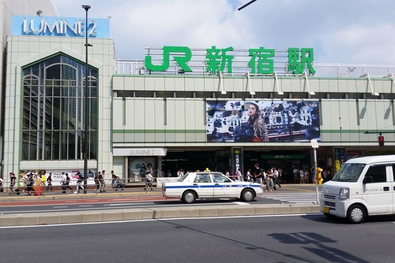 Shinjuku to Mt Fuji 5th station bus: How to get to Shinjuku bus terminal - across the street from Shinjuku JR train station. Climbing Mount Fuji from Tokyo. Hiking Japan