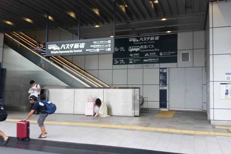 Shinjuku to Mt Fuji 5th station bus: How to get to Shinjuku bus terminal - highway expressway bus 4th floor. Climbing Mount Fuji from Tokyo. Hiking Japan