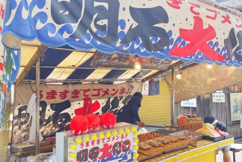 Takoyaki shop with prices - how much does takoyaki cost - street food in Japan. Backpacking Japan foodie travel
