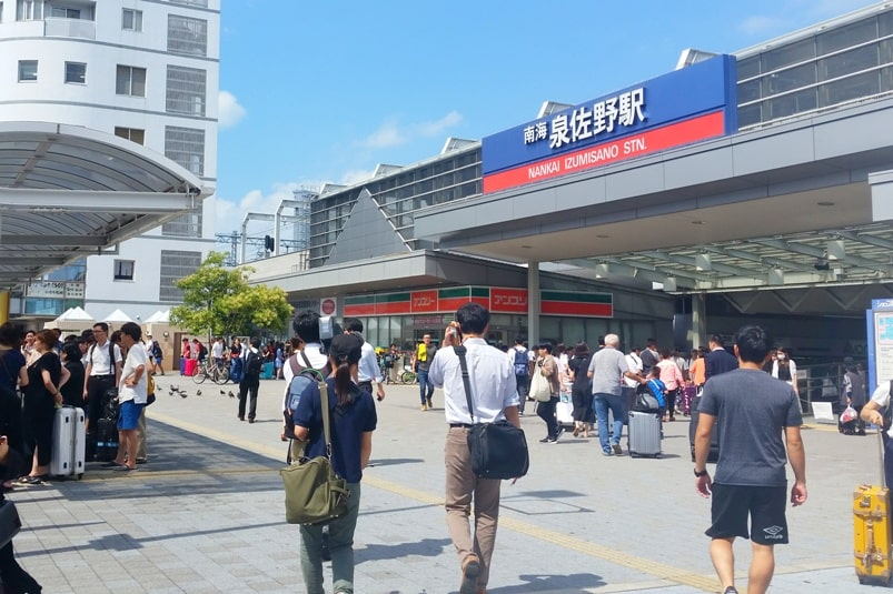 Takoyaki shop near Kansai airport at Izumisano train station - street food in Japan. Backpacking Japan foodie travel