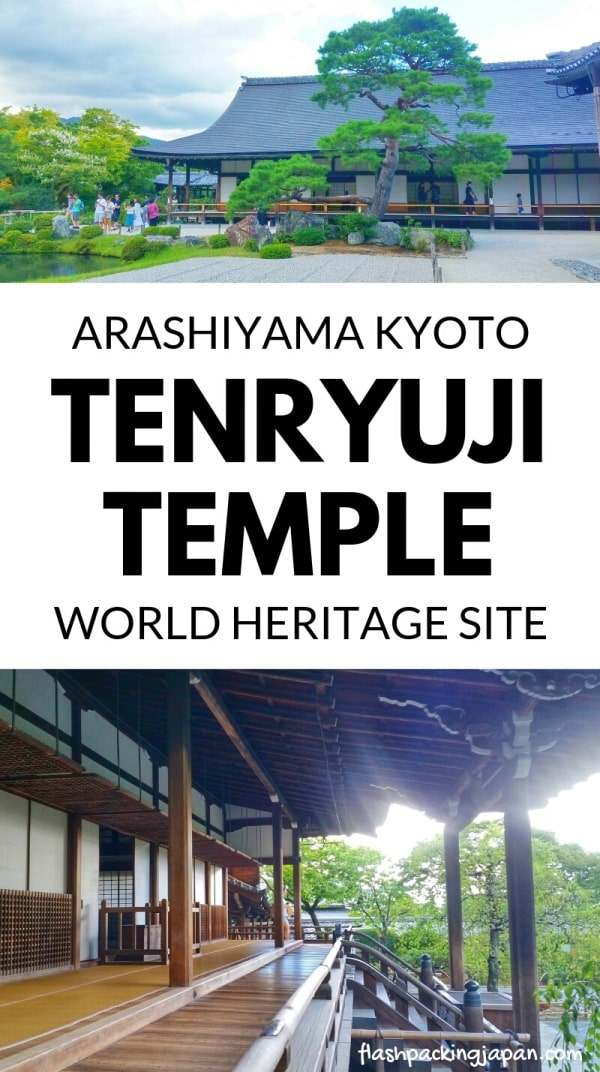 Tenryuji temple visit. UNESCO world heritage site in Kyoto. One day in Arashiyama and Sagano. Backpacking Japan travel blog