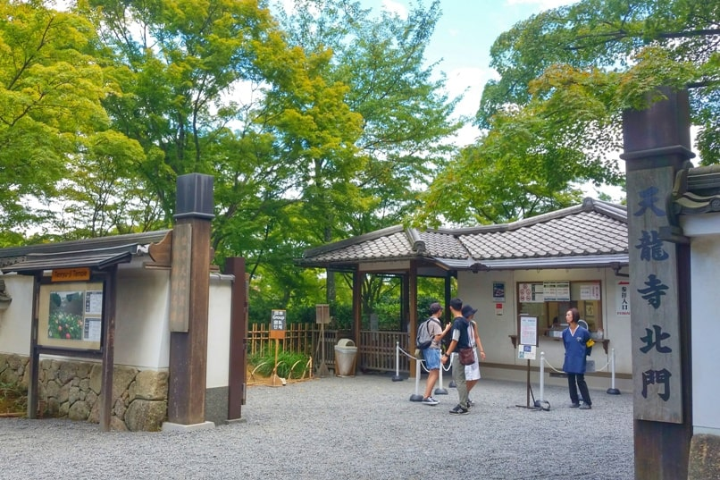Tenryuji temple entry. One day in Arashiyama and Sagano, Kyoto. Backpacking Japan