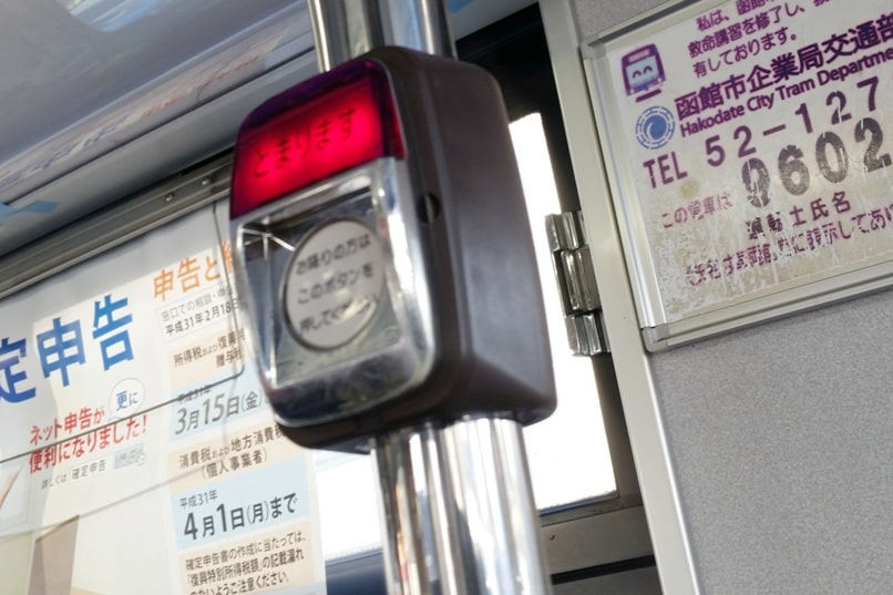 Hakodate tram: How to take the shiden tram - next stop button. Backpacking Hokkaido Japan