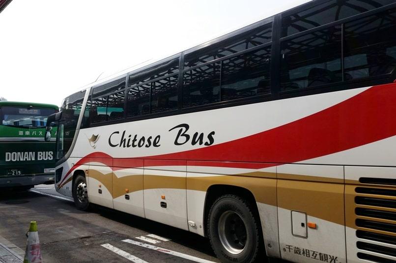 Sapporo Chitose Airport to Niseko bus platform - chitose bus. Backpacking Hokkaido Japan winter ski and snowboarding