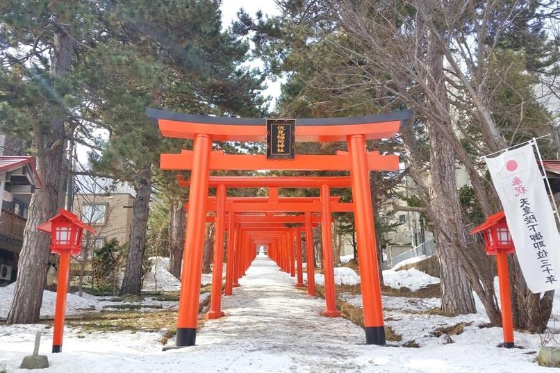 Sapporo fushimi inari shrine jinja torii gates. Entry from street - free cost. Backpacking Hokkaido Japan