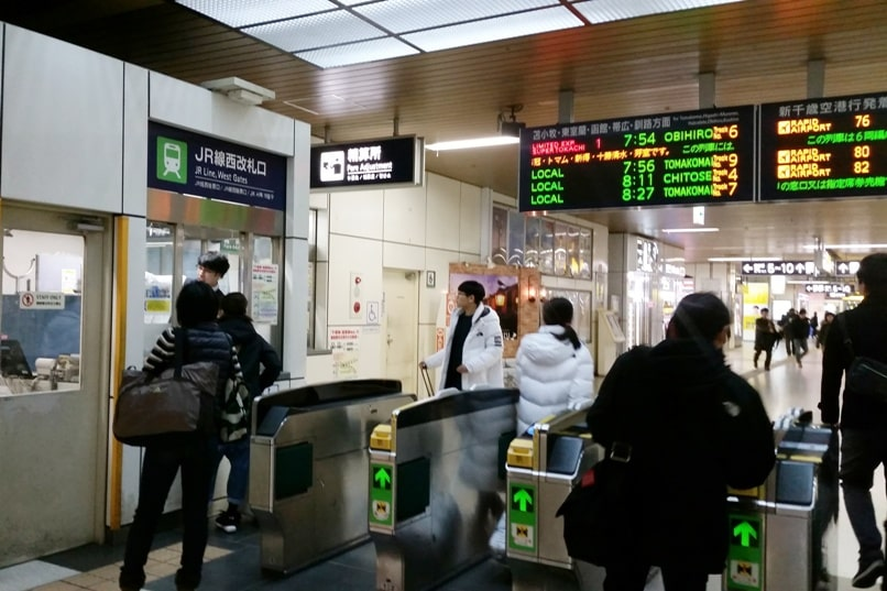 Sapporo to Lake Shikaribetsu igloo village: Train from Sapporo station to Obihiro station, train timings. Backpacking Hokkaido Japan winter