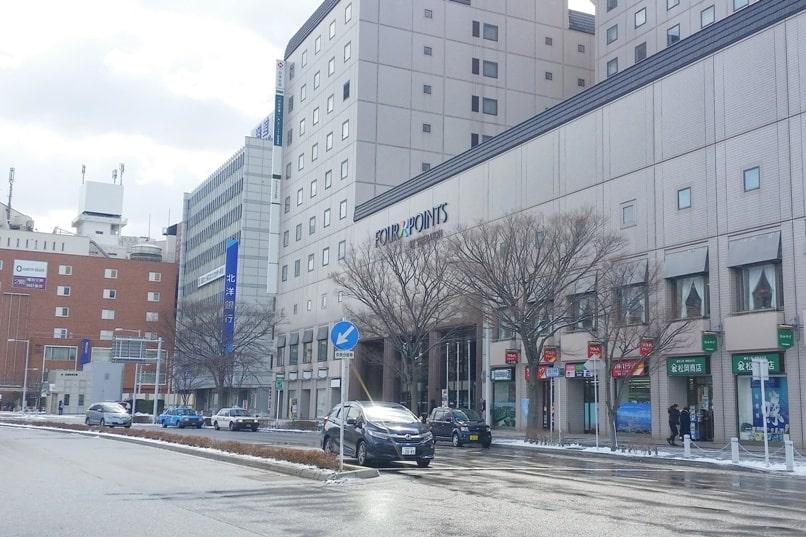 Small town hostel Hakodate - hotels near jr hakodate station four points sheraton. Backpacking Hokkaido Japan
