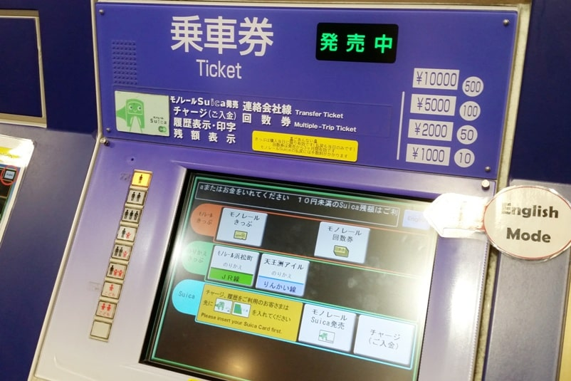 Buy suica card at haneda airport at monorail train ticket machine - Backpacking Tokyo Japan