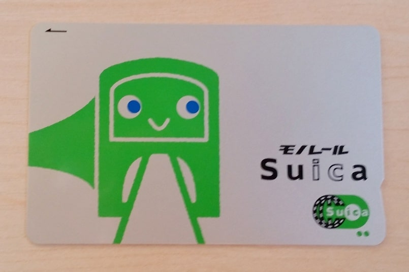 Suica card at haneda airport - ic card in tokyo for train - Backpacking Tokyo Japan