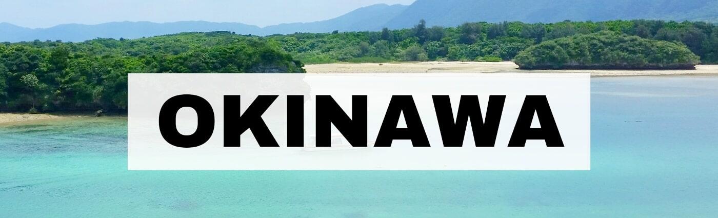 Backpacking Japan travel blog: Okinawa. Japan itinerary travel planning tips.
