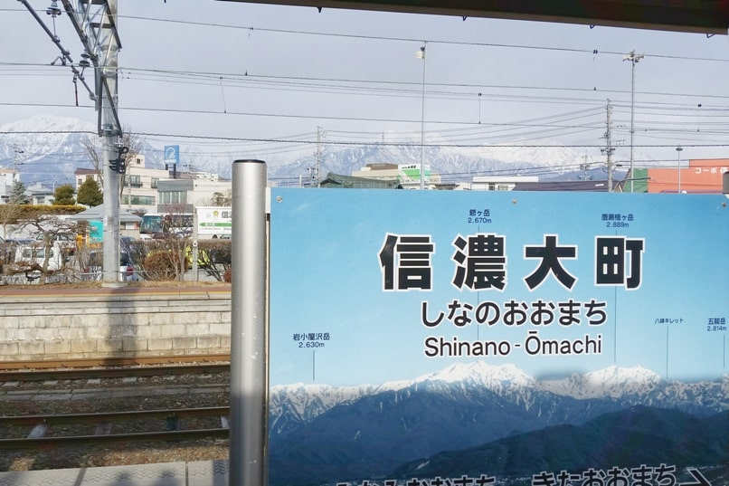 Hakuba to matsumoto train. shinano omachi station transfer to matsumoto. Backpacking Nagano Japan