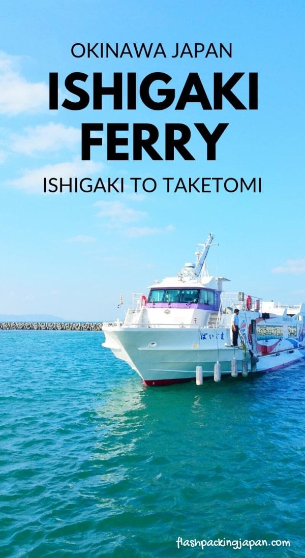 Ishigaki to Taketomi ferry. Day trip to Taketomi island from Ishigaki. Backpacking Yaeyama islands, Okinawa Japan travel blog
