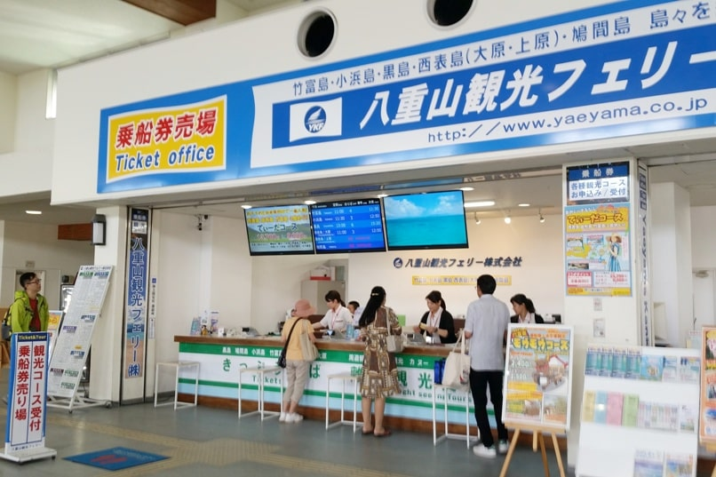Ishigaki to Taketomi ferry. Where to buy tickets at ferry port. Backpacking Yaeyama islands, Okinawa Japan