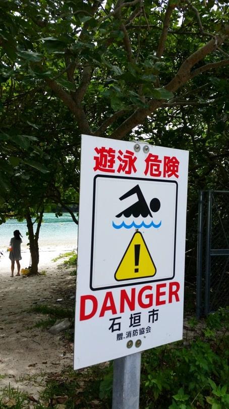 Kabira Bay beach - no swimming, currents. Backpacking Ishigaki Okinawa Japan