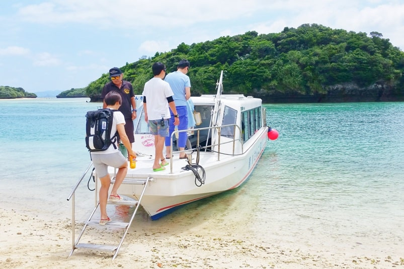 Kabira Bay glass bottom boat departure timings with ticket. Backpacking Ishigaki Okinawa Japan