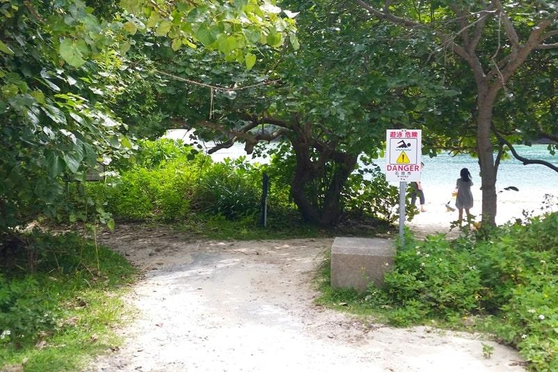 Kabira Bay glass bottom boat - how to get to beach. Backpacking Ishigaki Okinawa Japan