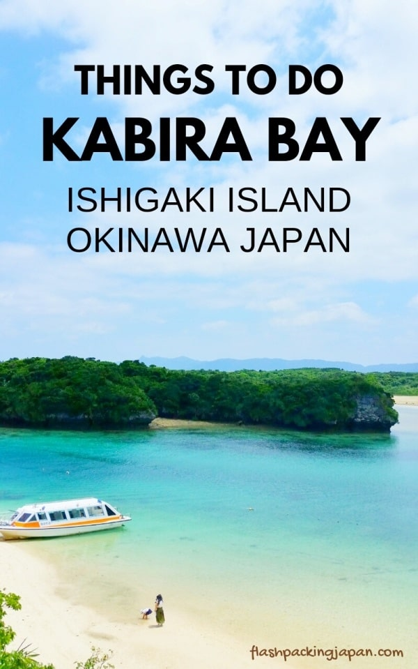 Kabira Bay, Ishigaki beach. Best things to do at Kabira Bay, Yaeyama islands. Backpacking Okinawa Japan travel blog