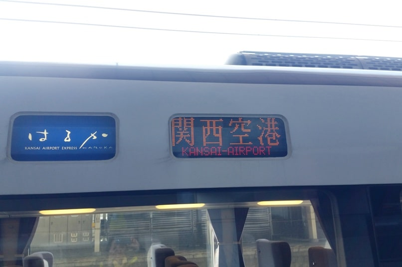 Kyoto to Kansai airport KIX train - jr haruka train from kyoto station to airport. Backpacking Kyoto Japan