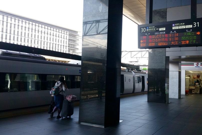Kyoto to Kansai airport KIX train - jr haruka train from kyoto station - boarding time. Backpacking Kyoto Japan