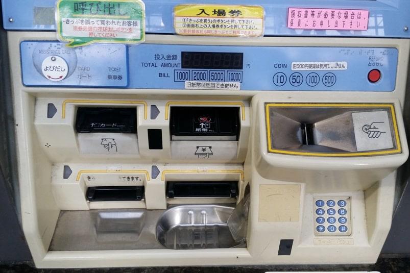 Kyoto to Kansai airport KIX train from Kyoto Station - buy limited express train tickets. Backpacking Kyoto Japan