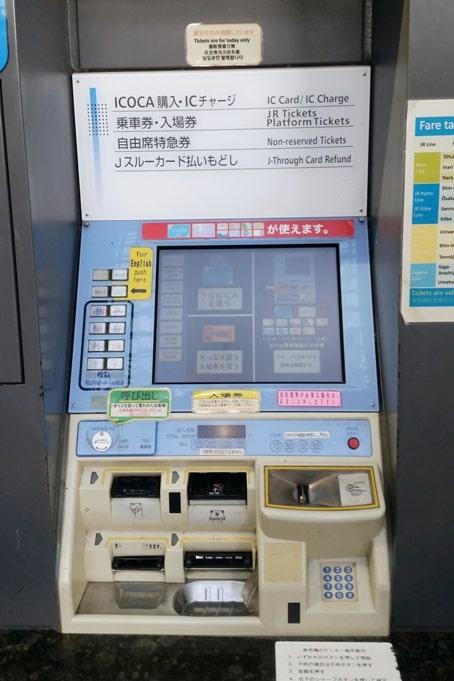 Kyoto to Kansai airport KIX train from Kyoto Station - how to buy jr haruka tickets. Backpacking Kyoto Japan