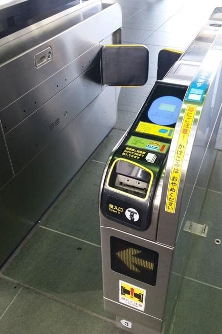 Kyoto to Kansai airport KIX train - kyoto station ticket gate. Backpacking Kyoto Japan