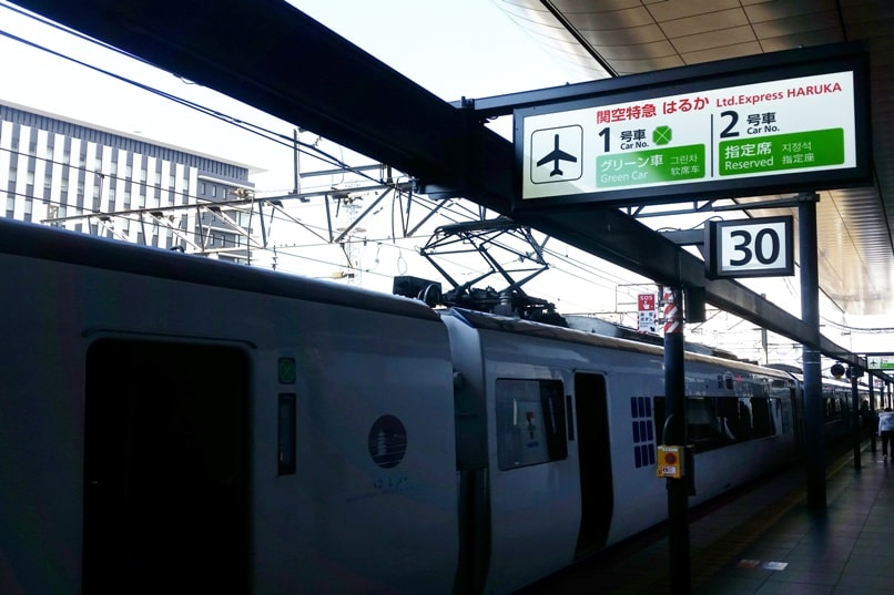 Kyoto to Kansai airport KIX train - jr haruka train green car from kyoto station to airport. Backpacking Kyoto Japan