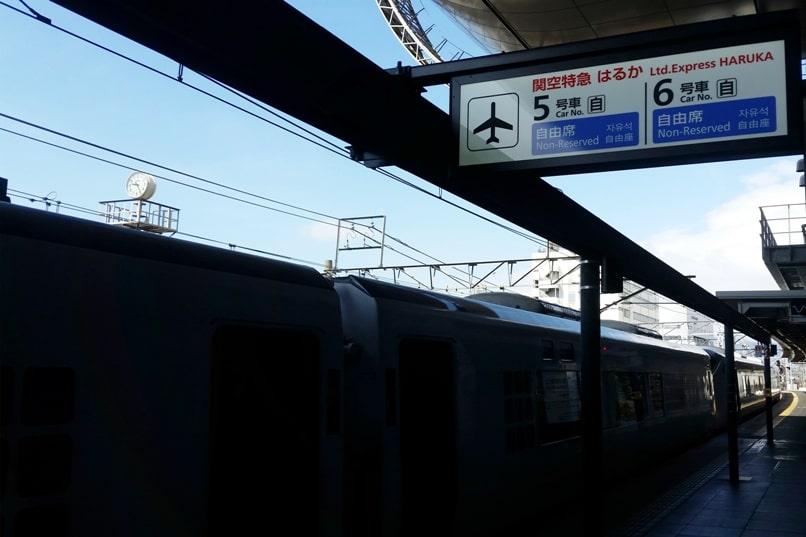 Kyoto to Kansai airport KIX train - jr haruka train non-reserved seating from kyoto station to airport. Backpacking Kyoto Japan