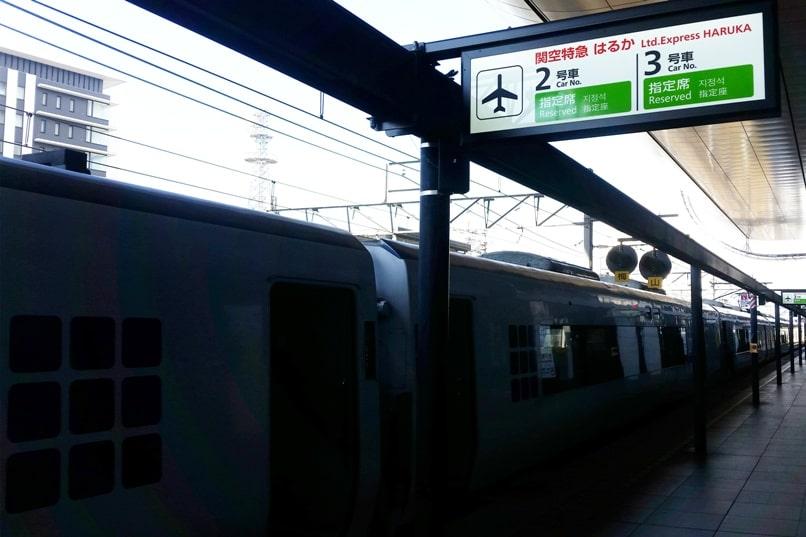 Kyoto to Kansai airport KIX train - jr haruka train reserved seating from kyoto station to airport. Backpacking Kyoto Japan