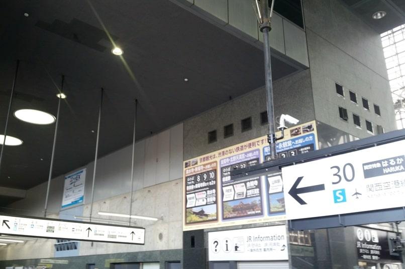 Kyoto to Kansai airport KIX train - kyoto station how to get around. Backpacking Kyoto Japan