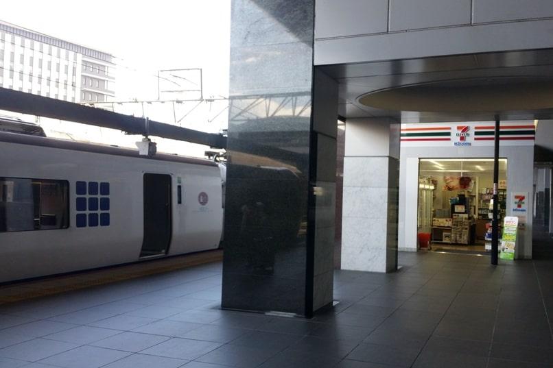 Kyoto to Kansai airport KIX train - kyoto station train station convenience store 7-eleven. Backpacking Kyoto Japan